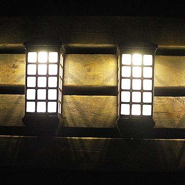 Luz solar montada na parede